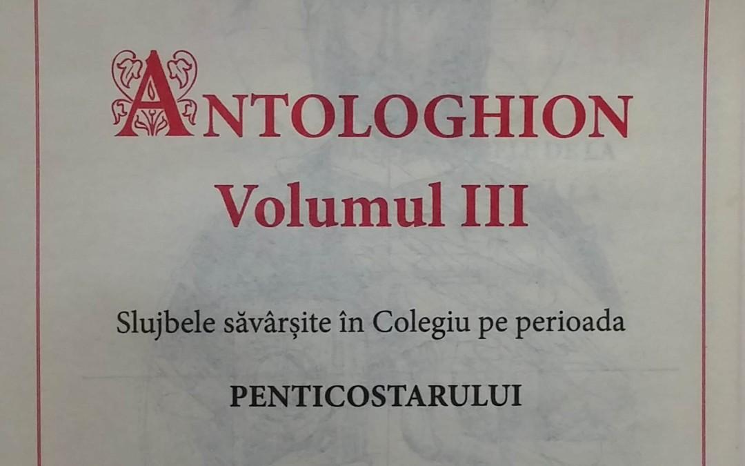 O nouă apariție editorială Pio Romeno: Antologhionul – un esențial instrument liturgic